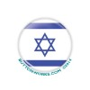 "Israeli Flag 1"" Button   - stock # 1083"